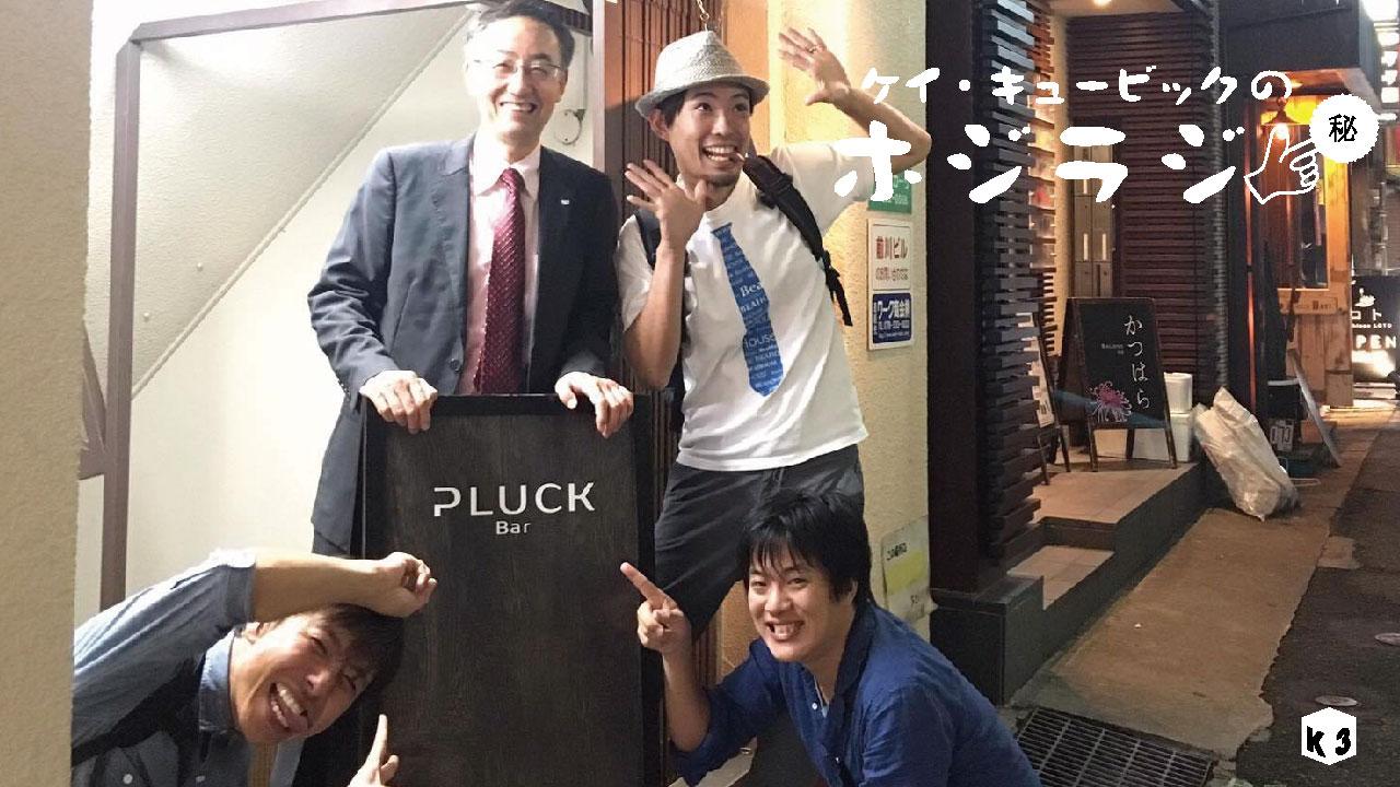 takeuchi_1