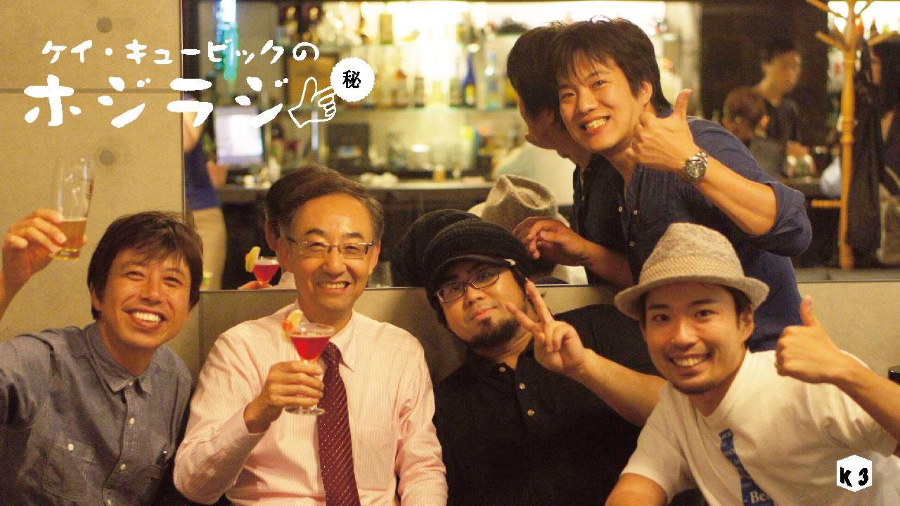 takeuchi_4