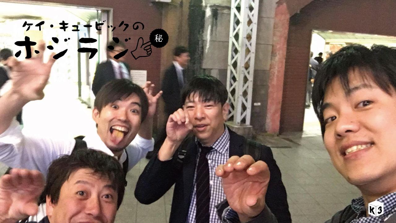 tategami4