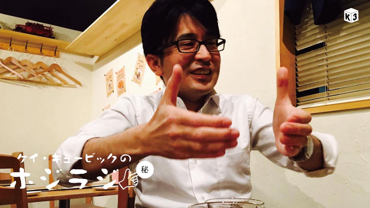 takataku_Y3