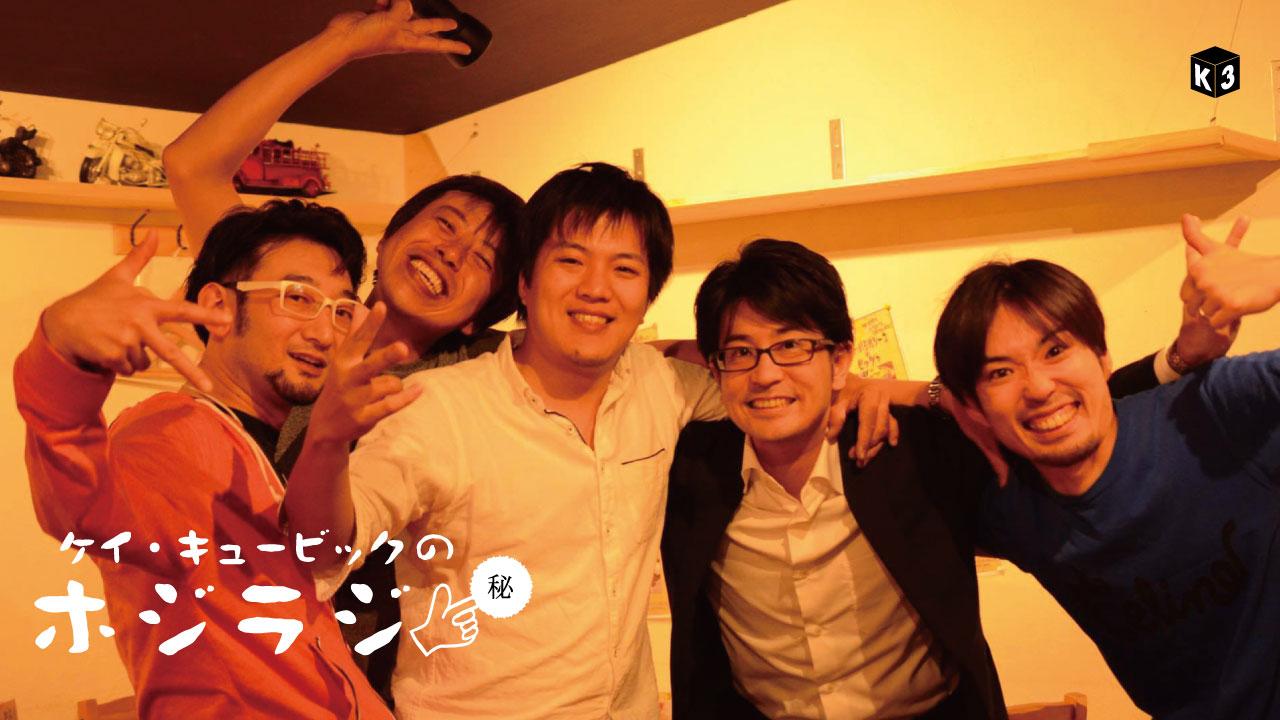 takataku_Y1
